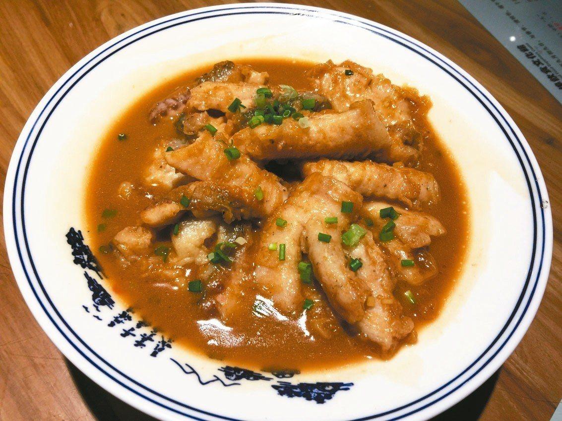 蚌埠名菜「人蔘魚」。