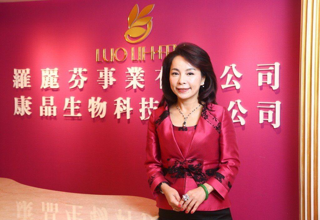 羅麗芬國際美容事業集團總裁羅麗芬。 圖/聯合報系資料照片
