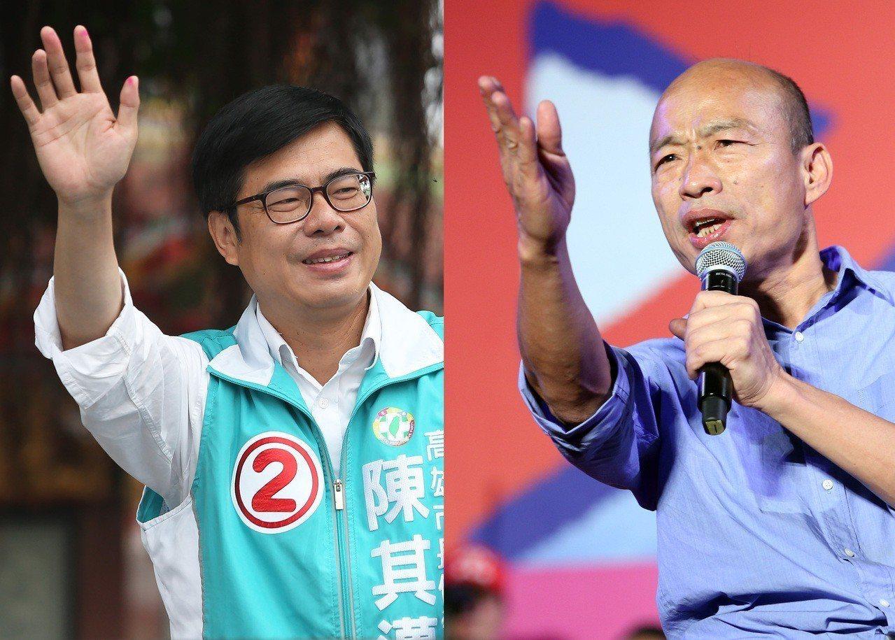 高雄市長選舉民進黨候選人陳其邁與國民黨候選人韓國瑜。聯合報系資料照。
