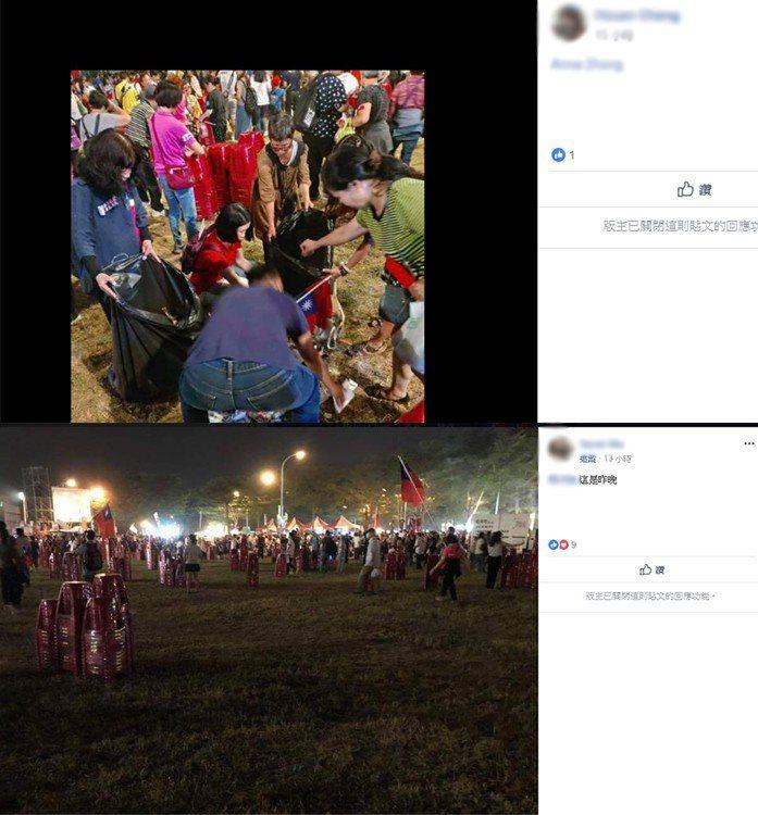 網友貼出晚會後民眾自動自發整理的照片。圖擷自臉書〈爆料公社〉