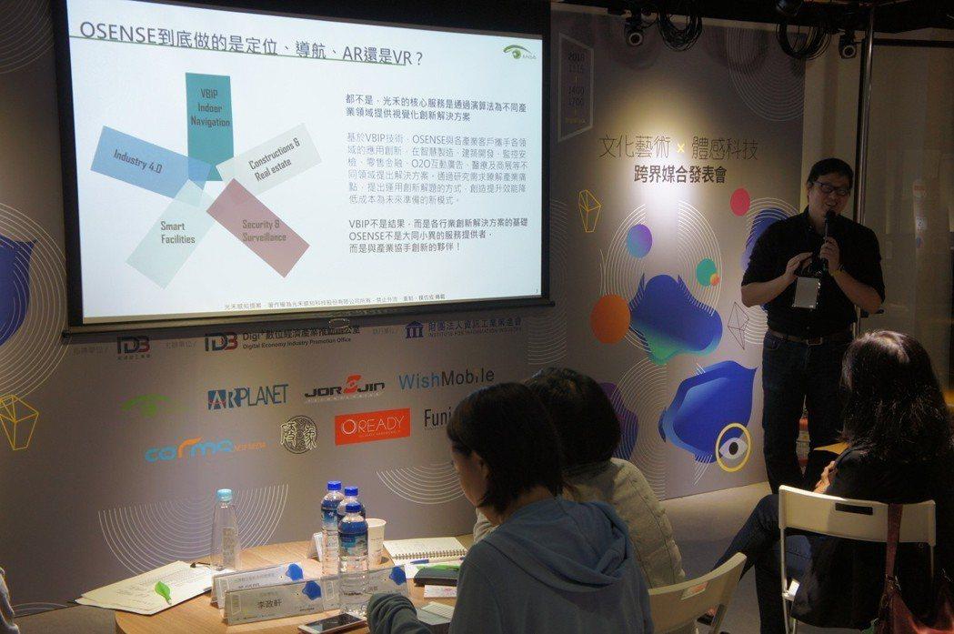 光禾感知結合電腦視覺與AI技術,為現場業者帶來國際案例。 蔡尚勳/攝影