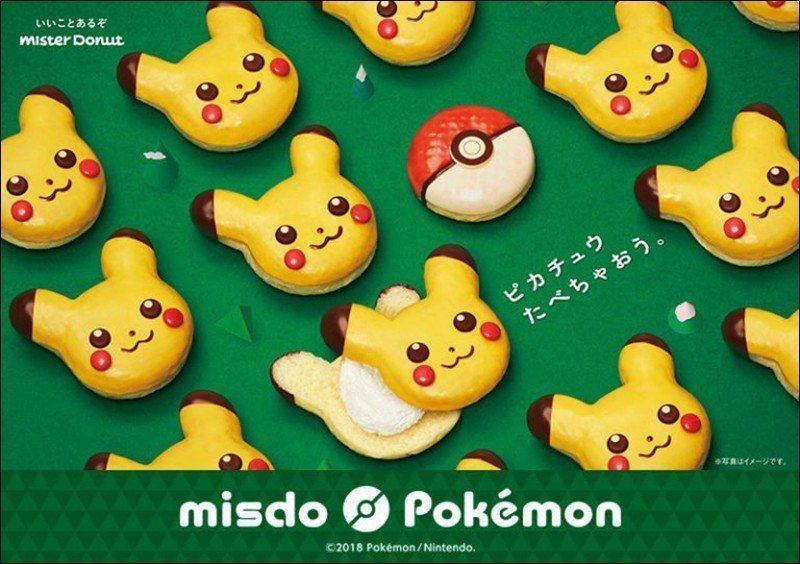 日本推出「皮卡丘甜甜圈」好吸睛,但網友看到實體卻超級傻眼。 圖片來源/ Mist...