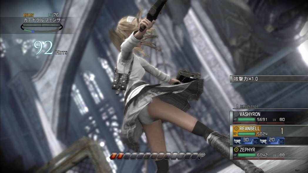 小虎相信很多玩家第一件事都是會幫女主角琳貝爾買裙子,原因嘛…自己看圖片吧~(笑)