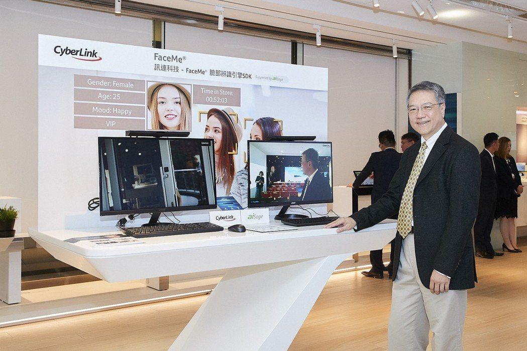 訊連科技董事長暨執行長黃肇雄表示,在深度學習法和頂尖硬體加乘下,AI臉部辨識應用...