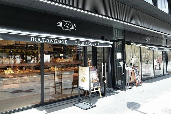 進進堂──三条河原町店。 圖/www.shinshindo.jp