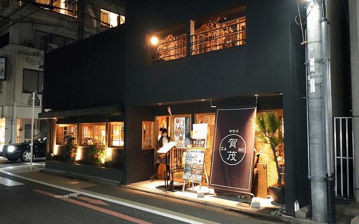 都野菜・賀茂──四条烏丸店。 圖/nasukamo.net