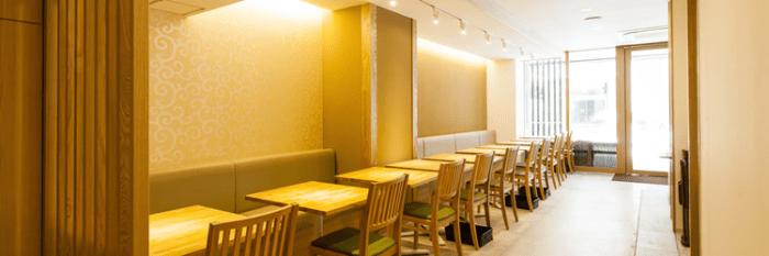京菜味・野村(京菜味・のむら)──烏丸本店。 圖/www.nomurafoods...