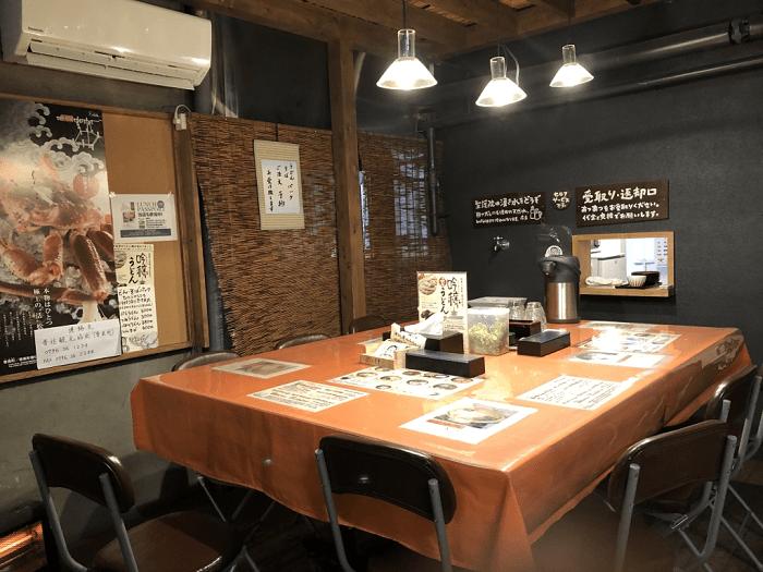 京聖護院早起亭うどん。 圖/www.digistyle-kyoto.com