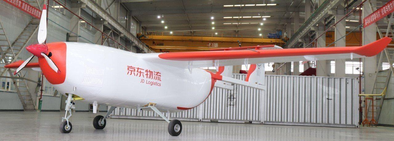 京東大型貨運無人機。(京東集團 )