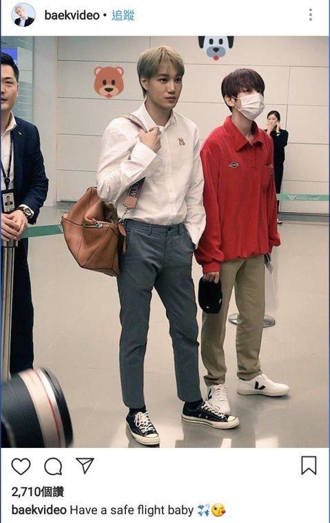 EXO今天中午從首爾出發來台,直飛高雄準備錄製團體綜藝節目。消息靈通的粉絲早就等在小港機場,EXO一入境就看到粉絲熱情歡迎,燦烈和伯賢都相粉絲揮手致意,燦烈、Kai、D.O等成員一如出發時都沒戴口罩...