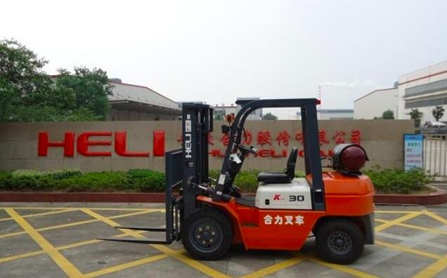 上海滙豐銀行通過QFII(合格境外機構投資者)收購安徽合力超過5%持股,安徽叉車...
