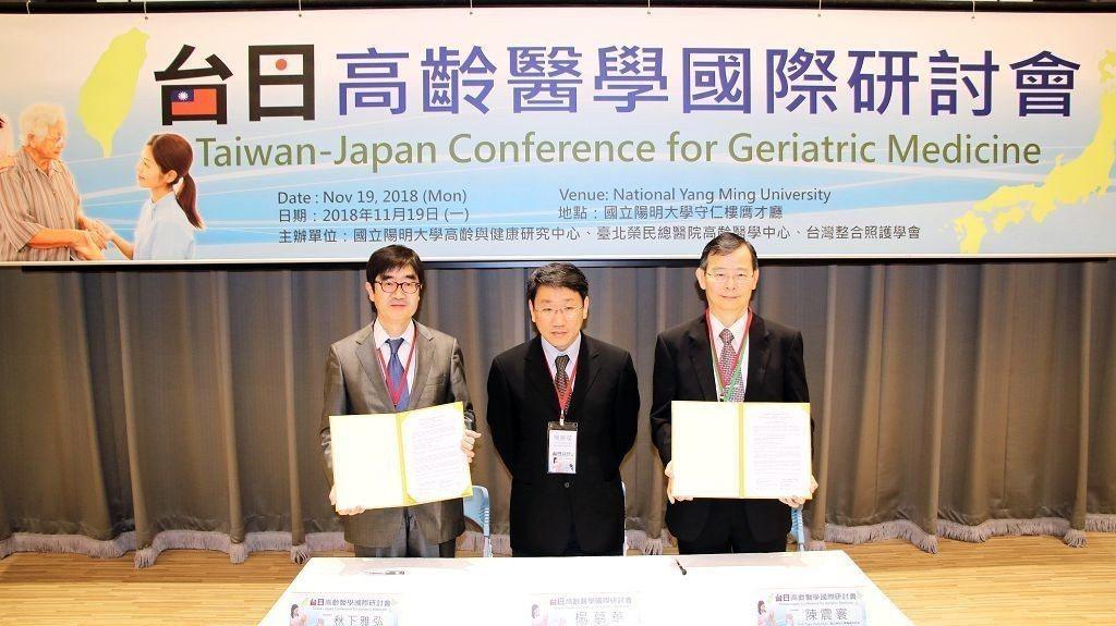 陽明大學醫學院今與東京大學醫學院簽訂合作協議。 圖/陽大提供