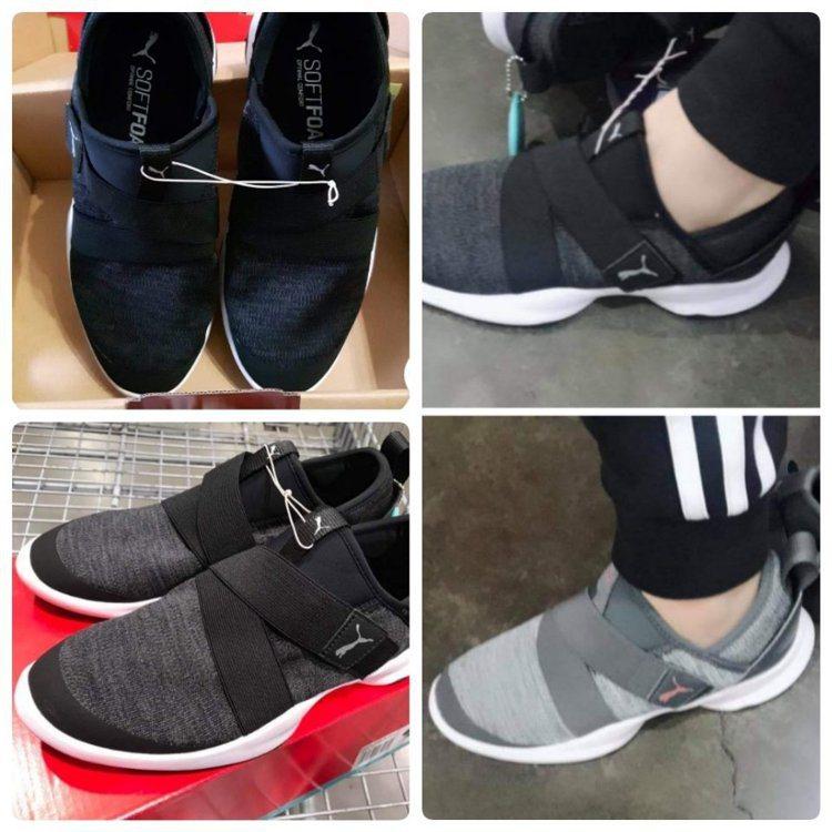好市多近日推出PUMA女性休閒鞋一雙只要999元。圖/擷自Costco好市多商品...