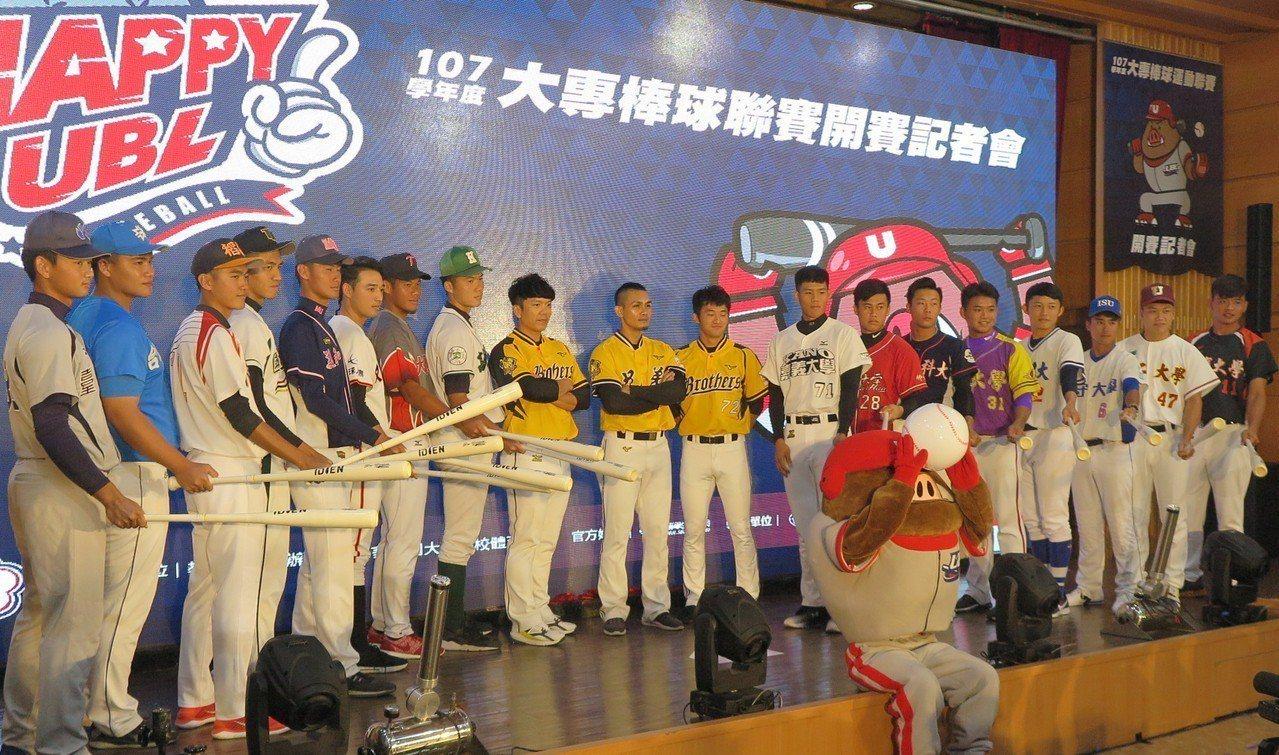 大學球員年度重頭戲、大專棒球聯賽(UBL)公開組賽事則將於28日開戰。 聯合報系...