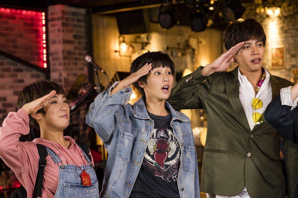 梁舒涵(左起)、鄭亞、鯰魚哥演出「女力報到」。圖/TVBS提供