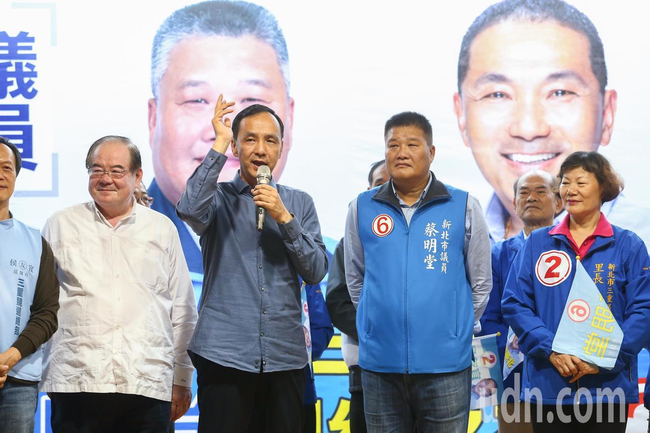 新北市長朱立倫(左二)與議員候選人蔡明堂(右二)今天在三重舉辦向志工致敬造勢大會...