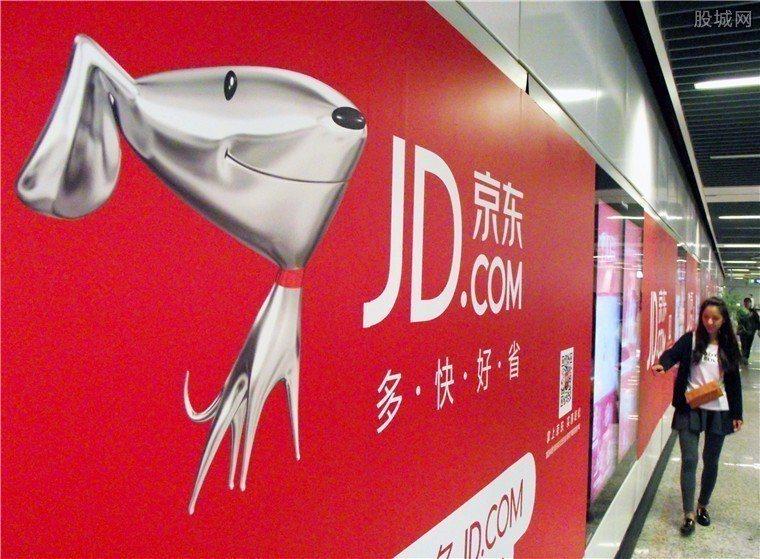 京東在大陸地鐵裡的廣告。股城網