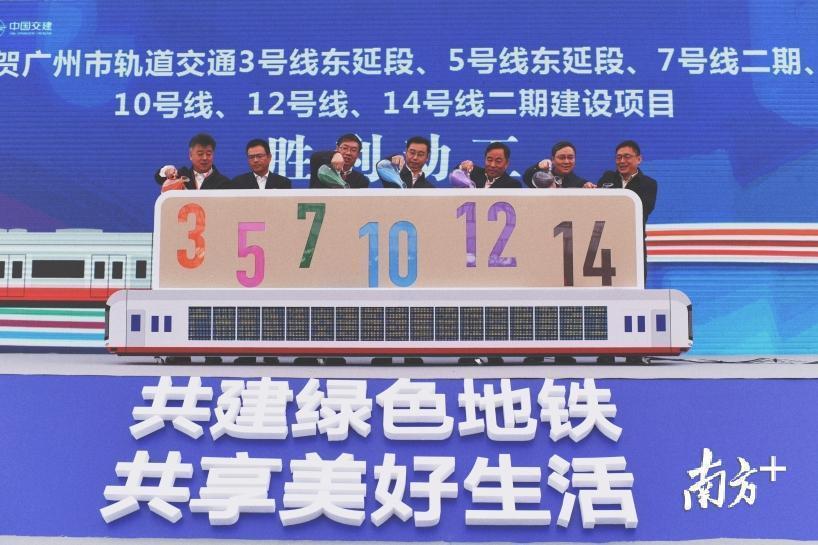 大陸為了「穩經濟」,各地無不加快推動基礎建設。廣州19日就罕見地同步舉行六條地鐵...