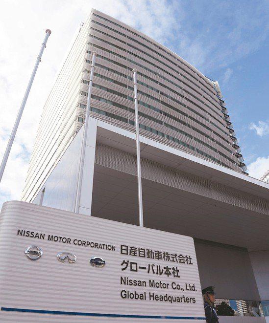 日產汽車位於日本橫濱的總部。 (美聯社)