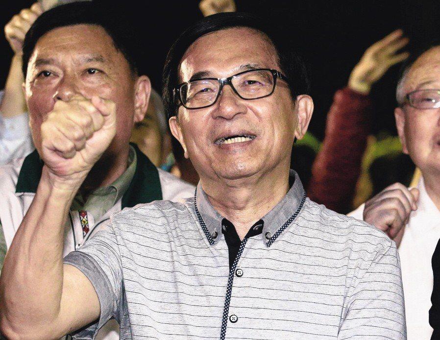 前總統陳水扁。 圖/聯合報系資料照