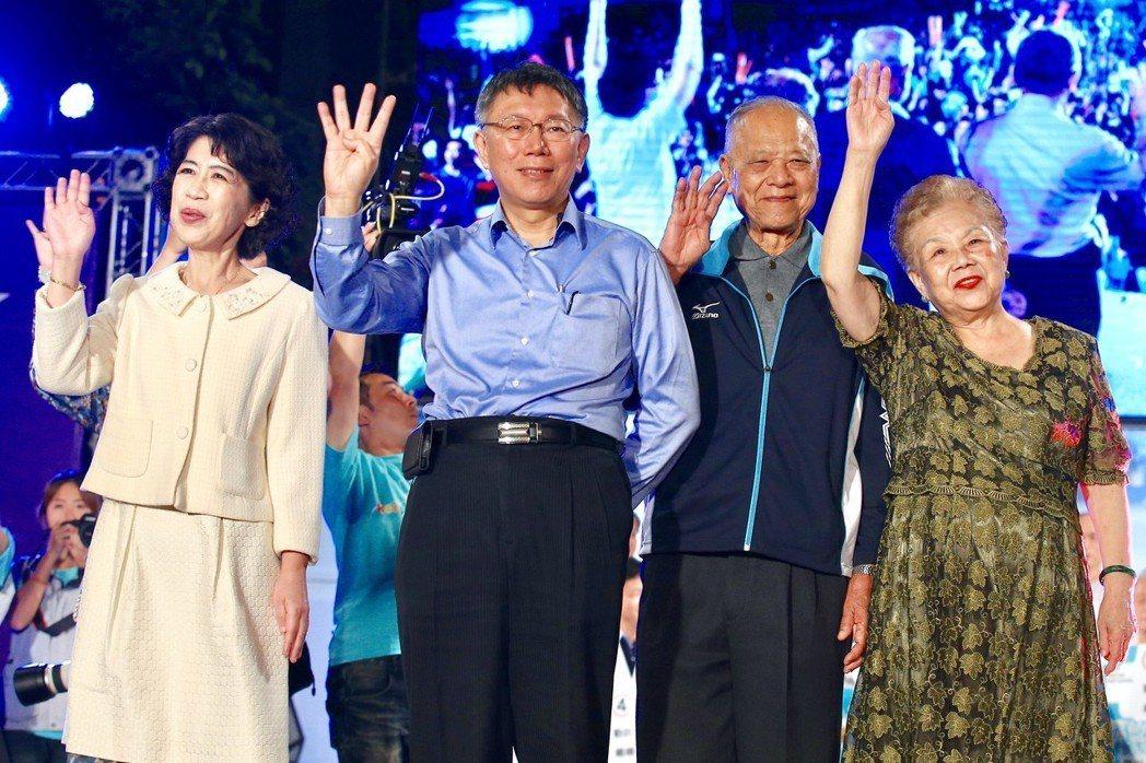 柯文哲行動競選總部光榮城市園遊會在北門廣場舉行,台北市長柯文哲(左二)、夫人陳佩...