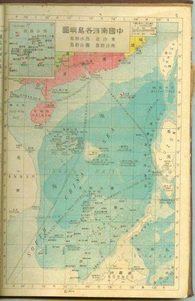 曾母暗沙第一次出現在中國的公開地圖中,是1935年的「中國南海各島嶼圖」中(標為...