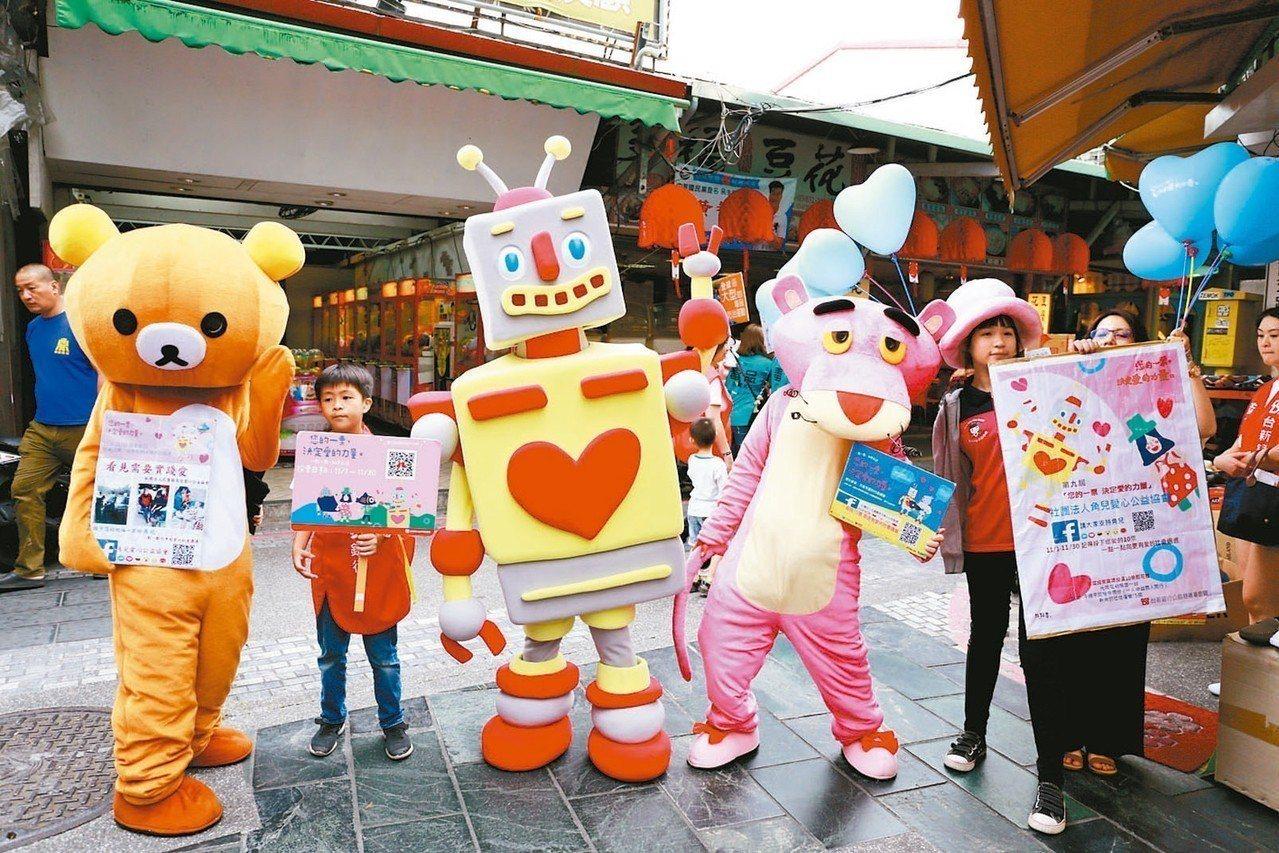 愛的力量機器人與各式卡通玩偶來到花蓮公正街遊行催票。 台新/提供