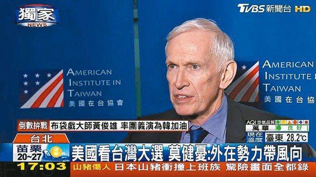 美國在台協會主席莫健上周接受TVBS專訪時表示,「有外在勢力試圖在改變台灣輿論與...