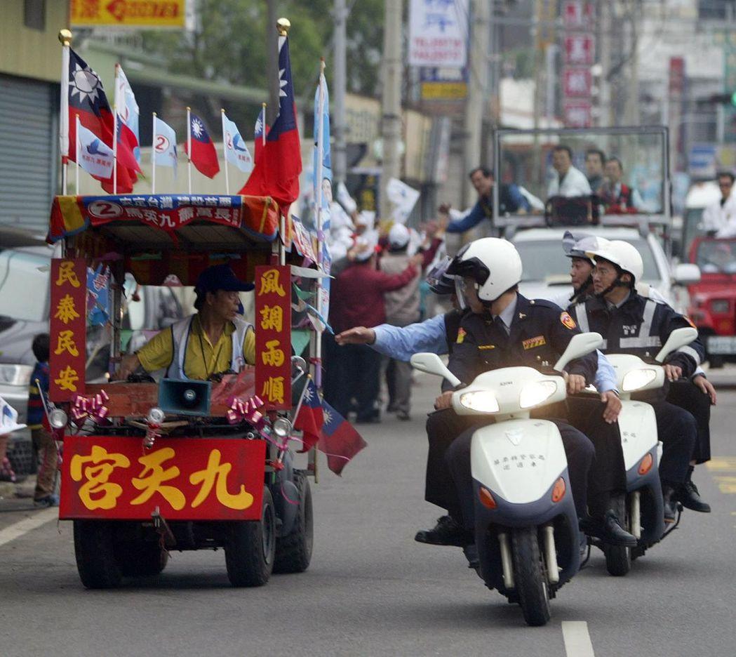 馬英九參選總統掃街時,若有其他車輛靠近,會立刻被警方驅離。 本報資料照片╱記者陳...
