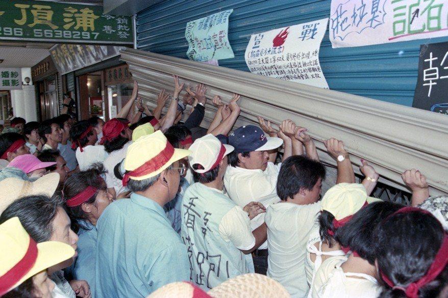 1995年7月,正大尼龍公司發生勞資糾紛,員工至台北市總公司抗議,推開鐵門進入。...