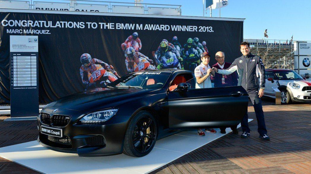BMW M6 Coupe。 摘自BMW