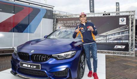 MotoGP冠軍Marc Marquez今年再度拿下竿位王 BMW M3 CS開回家