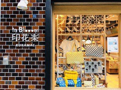 印花樂東京藏前店外觀。圖/印花樂提供