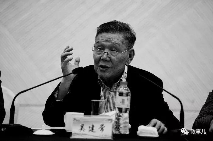 中共前領導人鄧小平女婿、鄧林丈夫吳建常去世,享年79歲。(鳳凰網)