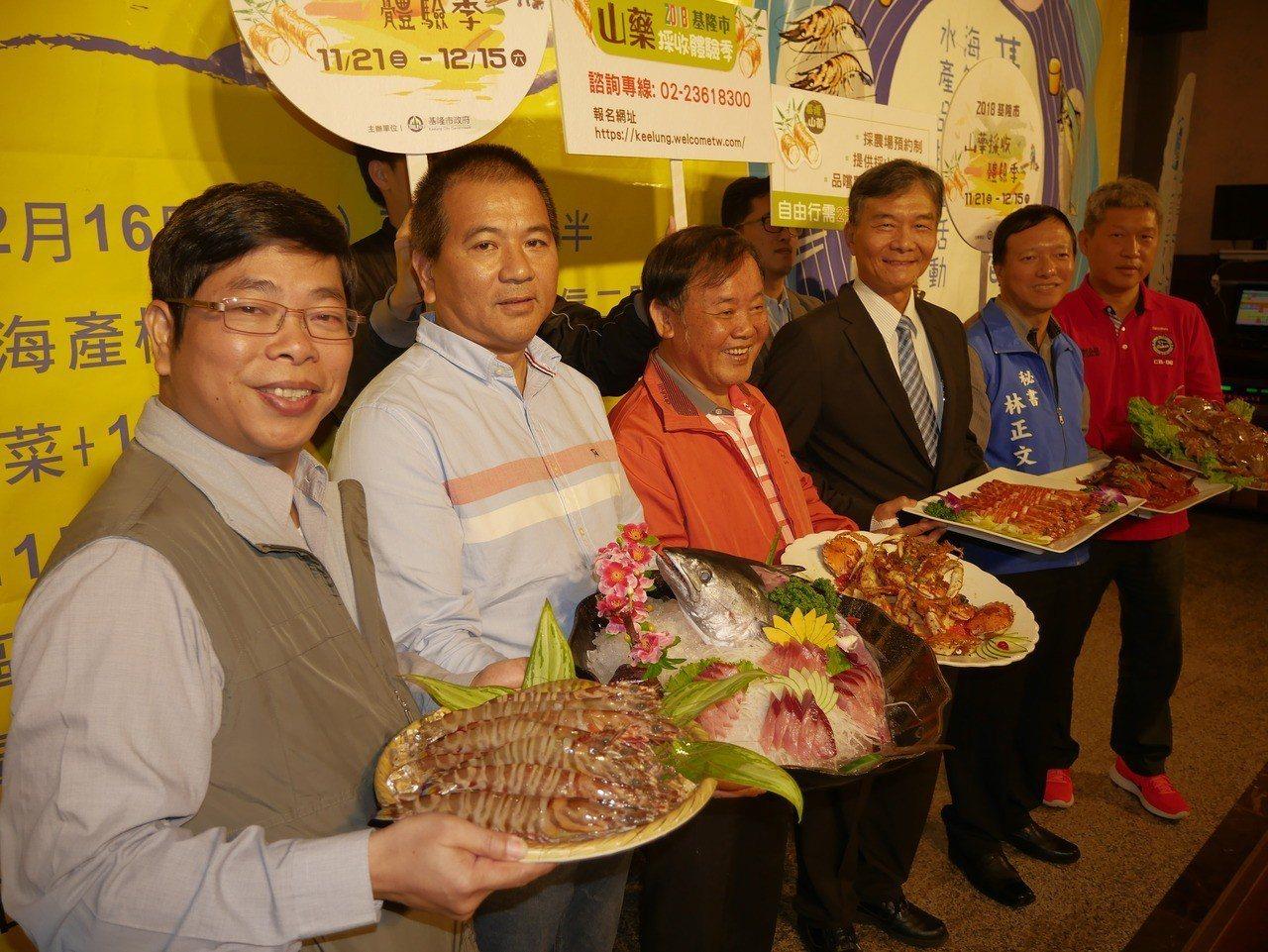 基隆本港尚青的魚貨大明蝦、黃金蟹、小捲或煙仔虎,現在正肥美,基隆市政府與漁會及餐...
