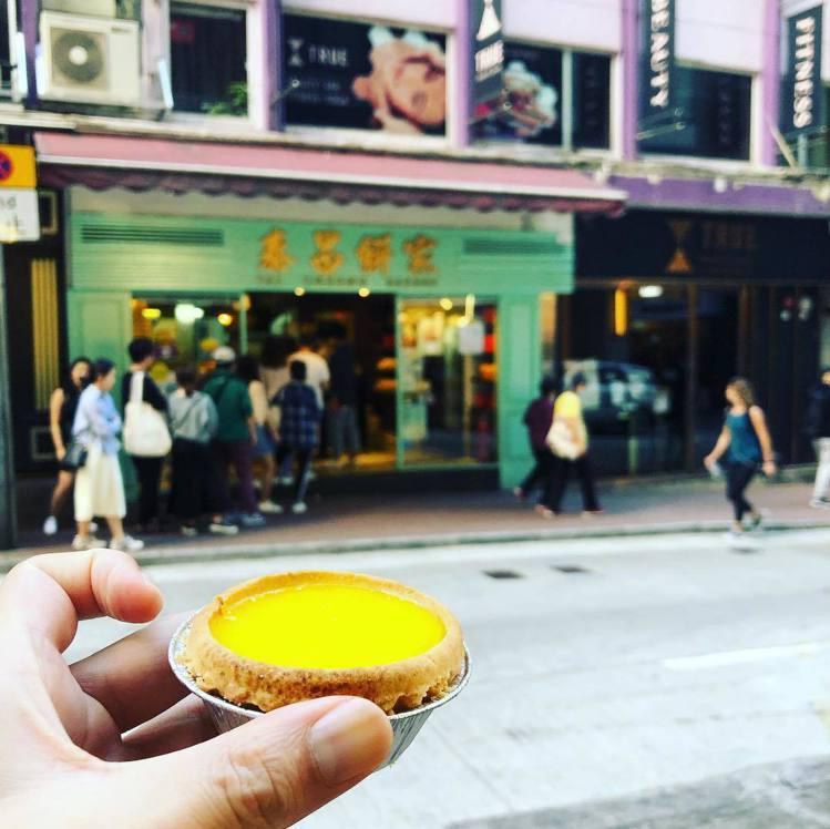 「泰昌餅家」的蛋撻超好吃。圖/翻攝臉書
