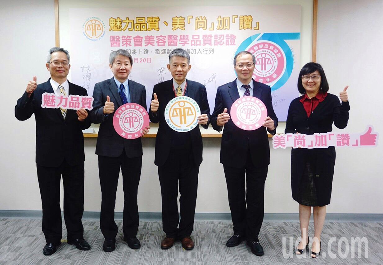 醫策會「美容醫學品質認證標章2.0」明年上路,聯名三大醫學會專業保證,包含台灣耳...