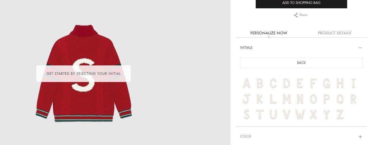 Gucci全新推出DIY訂製針織衫系列,款式齊全,共有綠、藍、紅、白色4種底色可...