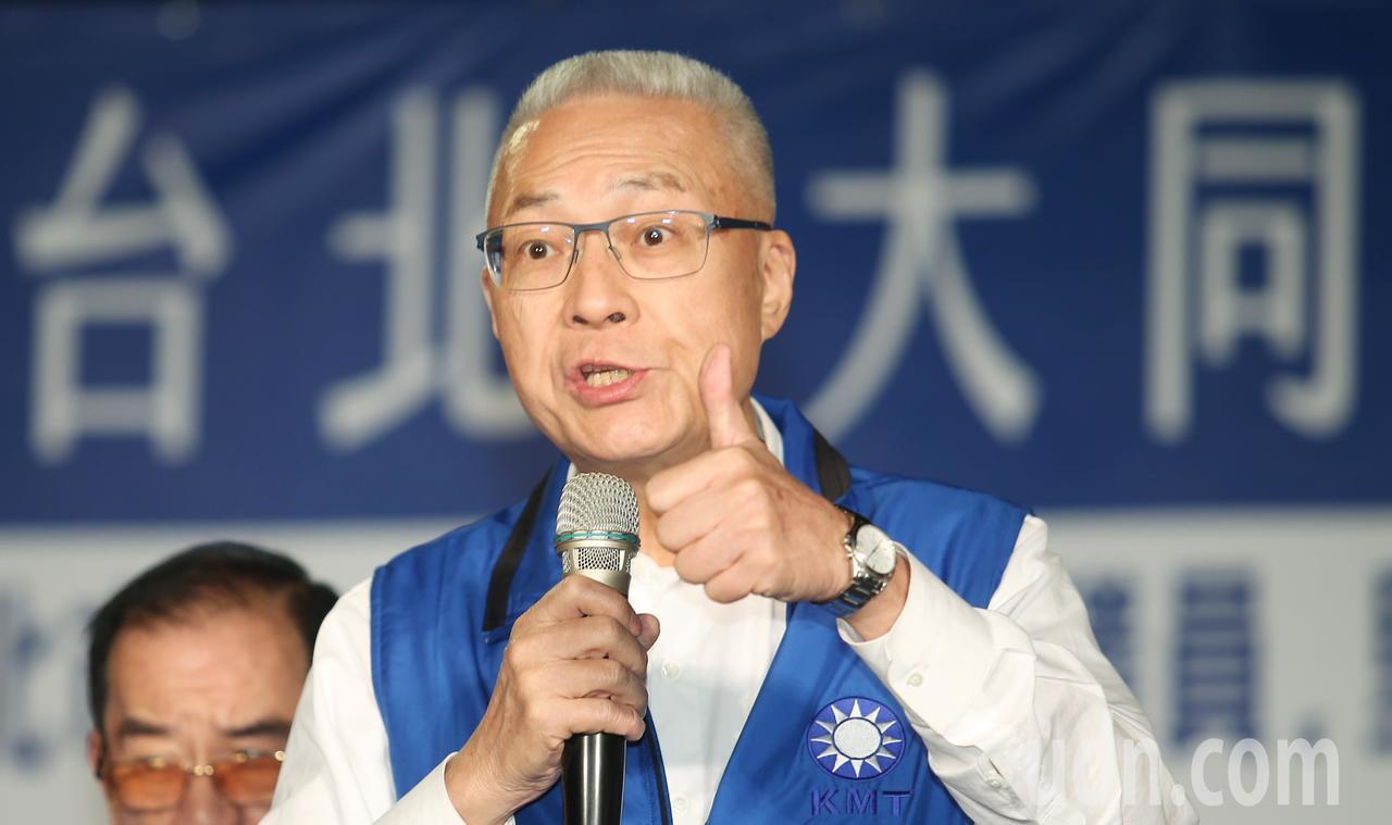 國民黨主席吳敦義(圖)現身助講。記者陳正興/攝影