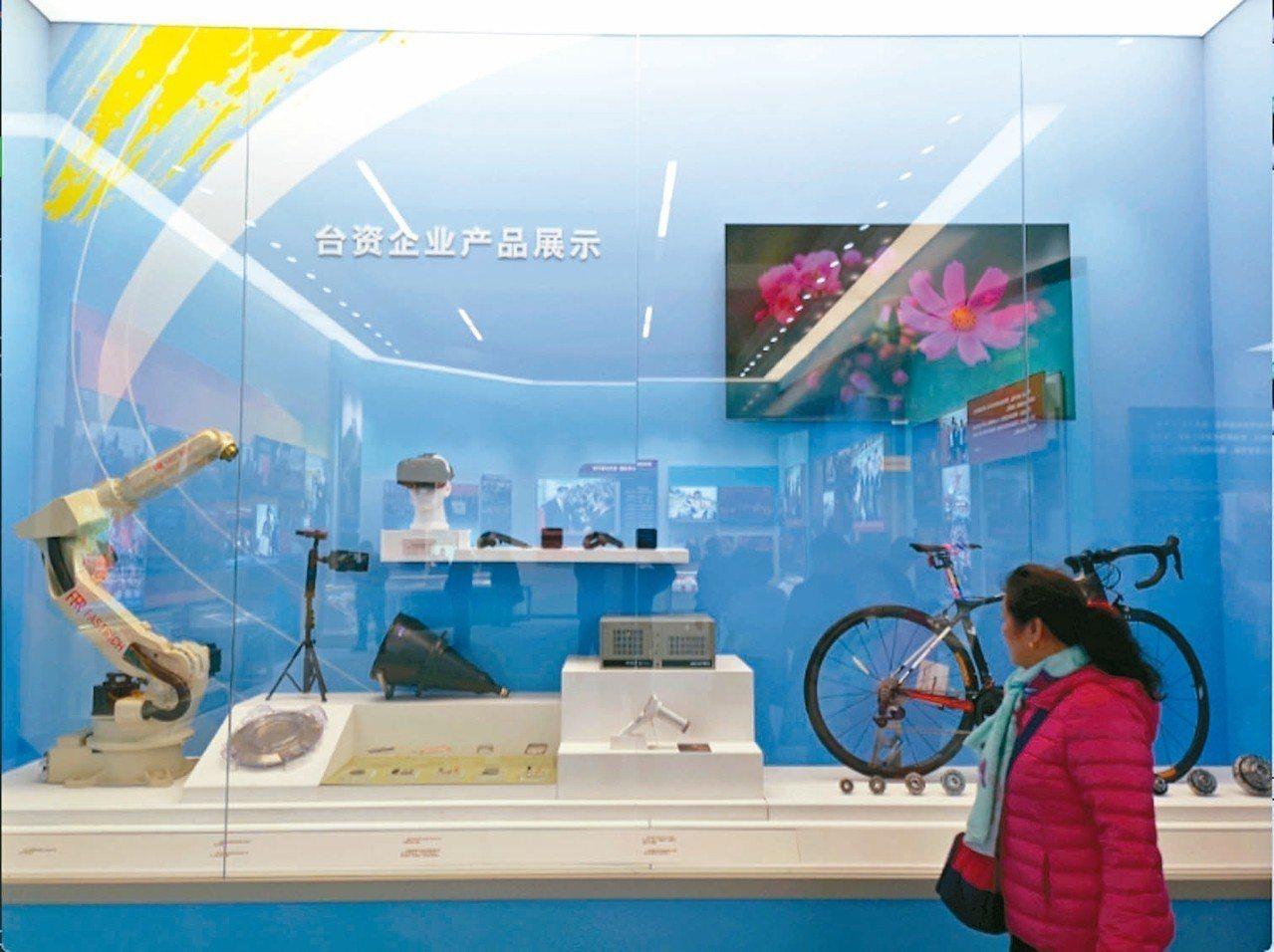 捷安特等多家台資企業產品,在大陸改革開放四十周年大型展覽中,被視為大陸改革開放的...