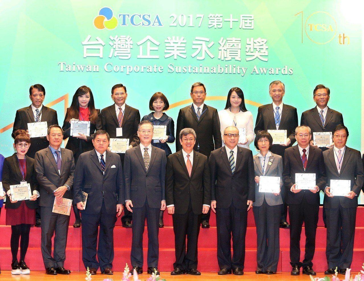 2018第十一屆台灣企業永續獎頒獎典禮暨高峰會議將於22日舉行;這個獎目的在鼓勵...