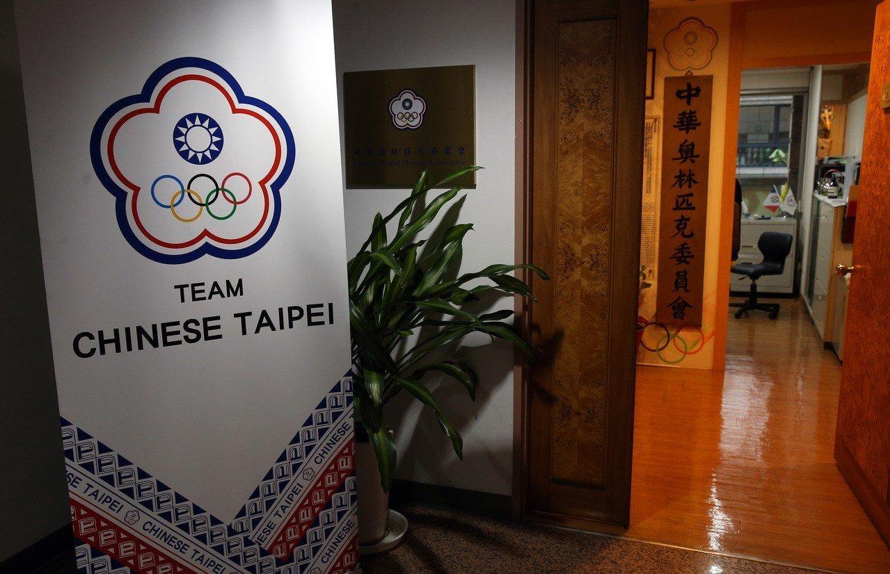 據可靠消息來源透露,蔡政府已向國際奧會表明,就算東奧公投通過,也不會改變目前台灣...