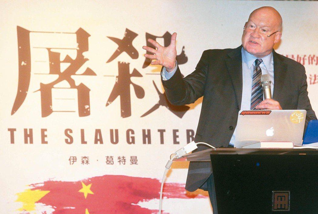 「屠殺」作者伊森.葛特曼說,台北市長柯文哲最糟的部分是轉移葉克膜技術給大陸,還說...