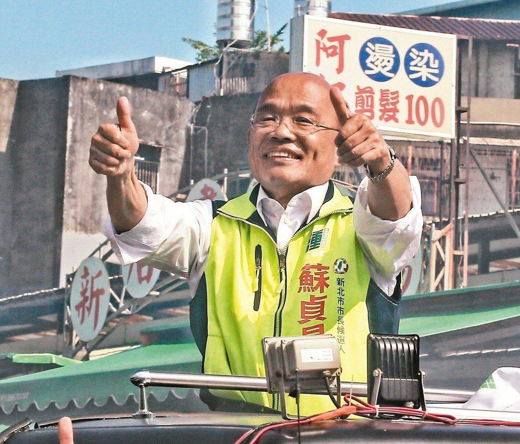 民進黨新北市長候選人蘇貞昌陣營認為,選民有智慧判斷是非對錯,無需浪費司法資源提告...