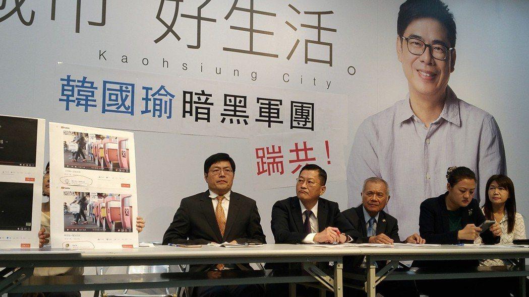 民進黨高雄市長候選人陳其邁的律師團,指控許多支持韓國瑜的網路暗黑集團,在網路散布...