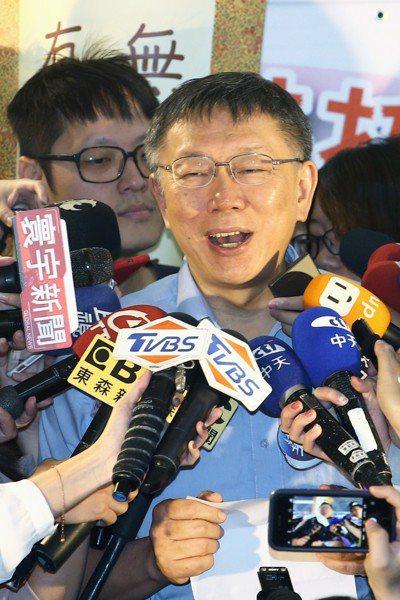 台北市長柯文哲曾說過,葛特曼指他是個騙子,不道歉就告他。 圖/聯合報系資料照片