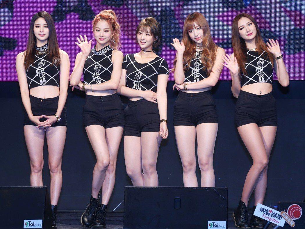 韓國女團EXID。圖/聯合報系資料照