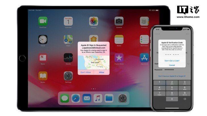 簡訊驗證碼洩漏千萬人個資 外媒認為還是蘋果安全 | 聯合新聞網
