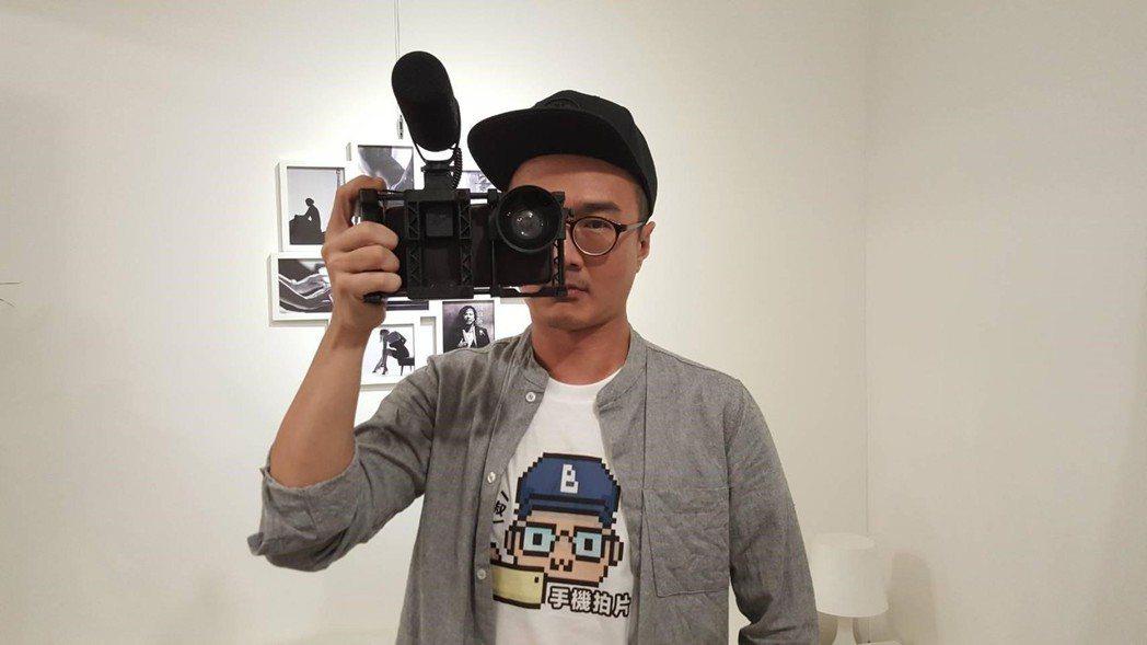 為推廣人人會拍片,是貝克導演投入手機影音教學的初衷。 貝克大叔/提供