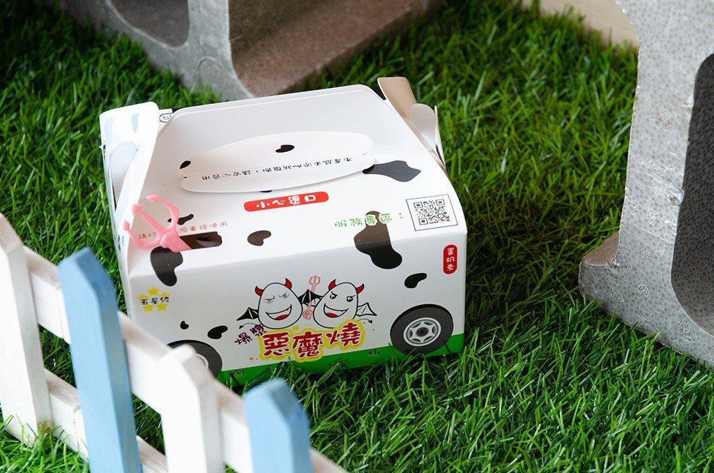 (圖/台灣旅行趣) ▲可愛的餐車造型包裝也是老闆親手設計的。